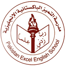 Pakistan Excel English School